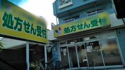 求人No.16095